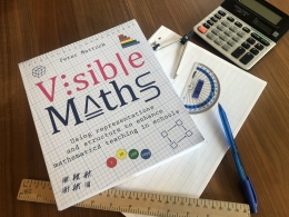 UK Teachers and Librarians - Win a copy of Visible Maths by Peter Mattock!